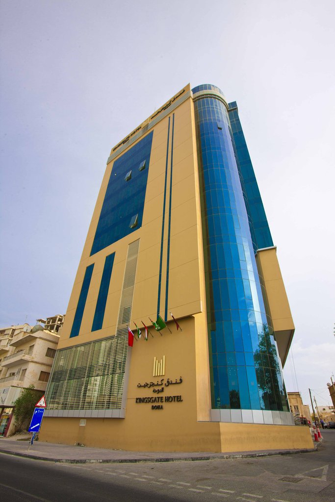 Kingsgate Hotel Doha | Millennium Hotels and Resorts